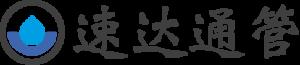 纽约通下水道logo